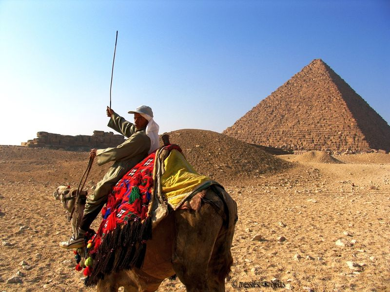 Giza22 Pyramid of Menkaure