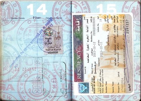 Passport_page0006